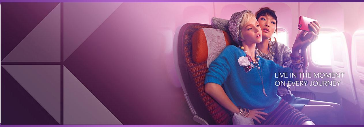 Banner Thai Airways economy class