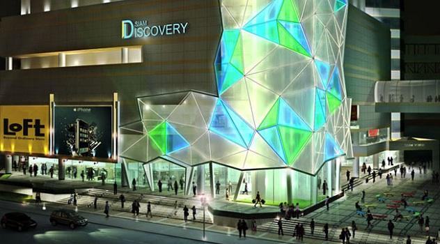 Siam Discovery Bangkok, Thailand