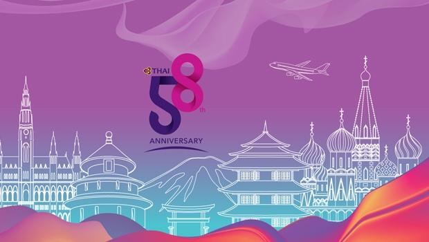 Thai Airways khuyến mãi nhân lễ kỷ niệm lần thứ 58