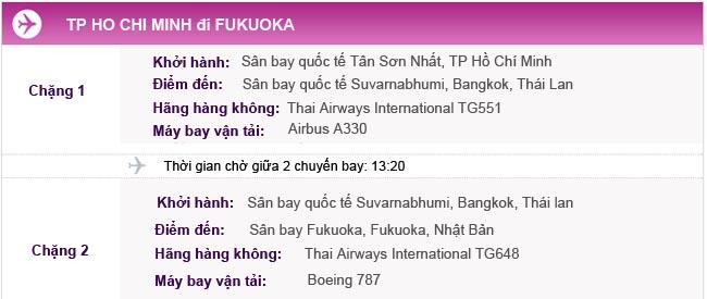 Hành trình bay TPHCM - Fukuoka