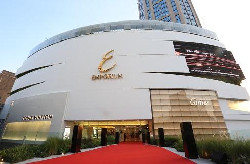 Emporium, Bangkok